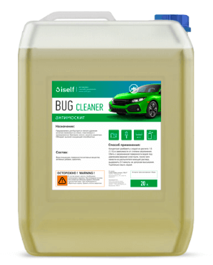 BUG CLEANER (ANTI-MOSQUITO)